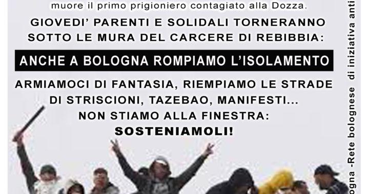 Bologna: 16 aprile 2°giornata di mobilitazione contro il carcere