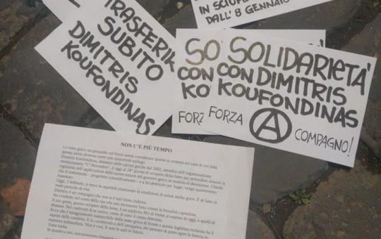 Grecia: Aggiornamenti su Koufontinas e la repressione in università