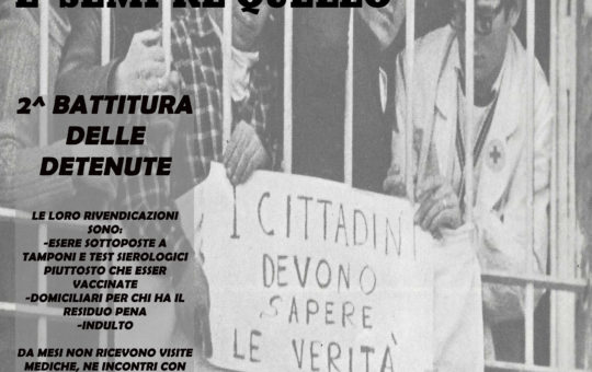Seconda proposta di battitura delle detenute di Trieste il 15.02