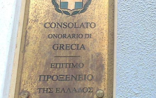 Presidio al consolato greco di Trieste il 15 febbraio in solidarietà a Koufontinas