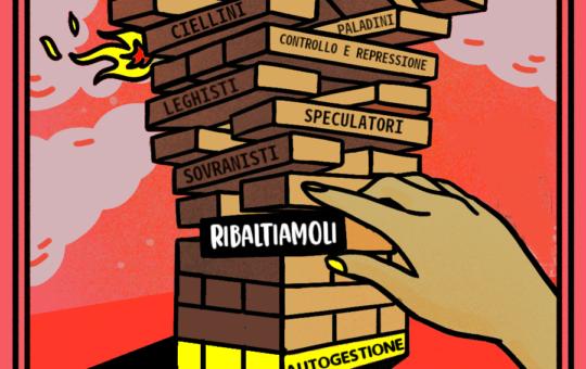 Lugano: Corteo il 29.05 contro lo sgombero ed a difesa degli spazi autogestiti