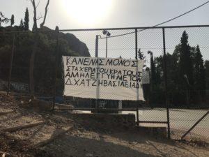 Grecia: Il compagno Dimitris Chatzivasileiadis è stato arrestato